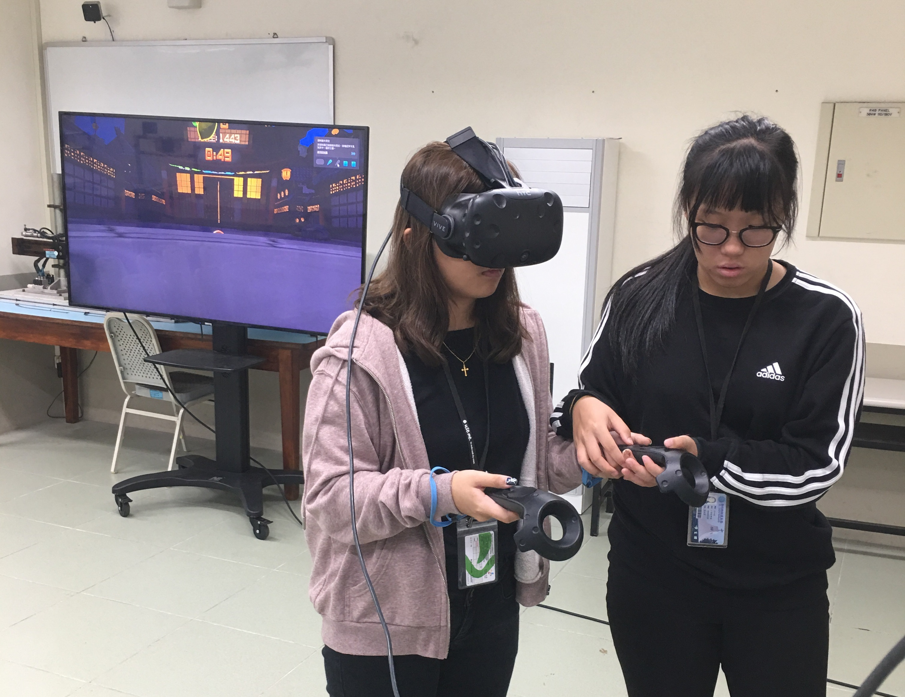 虛擬實境實驗室