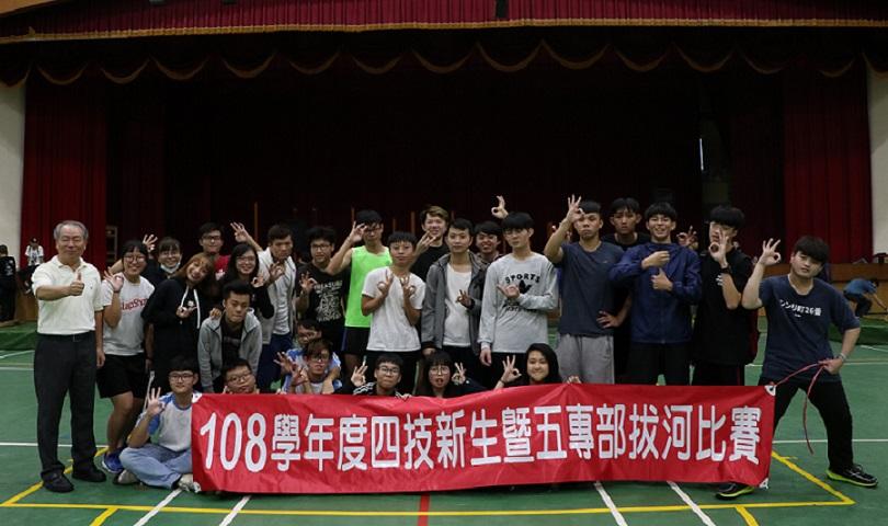 108學年度聖約翰盃
