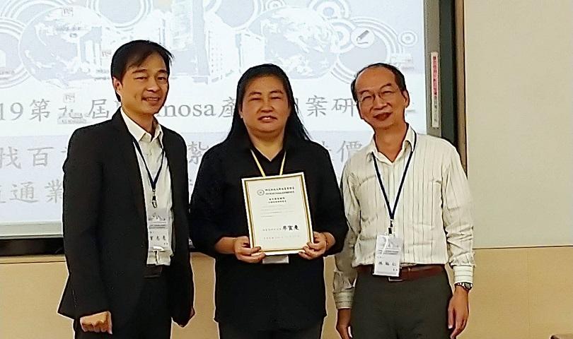 2019 第九屆 Formosa 產業個案研討會