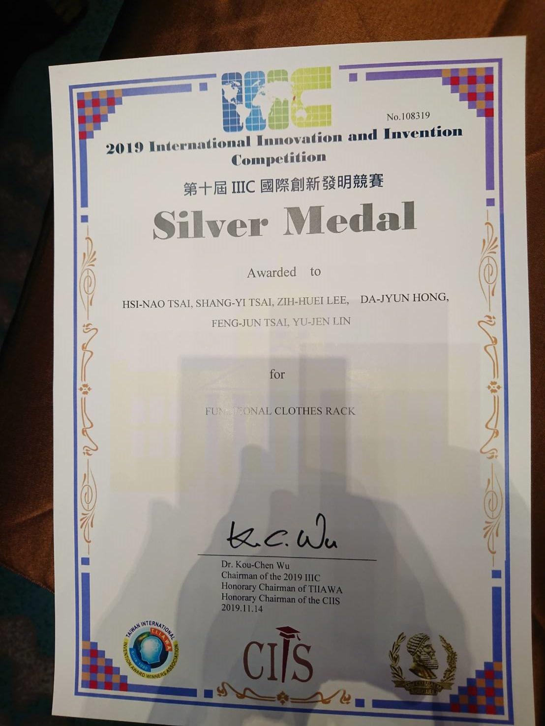 「第十屆IIIC國際創新發明競賽」銀牌獎-7