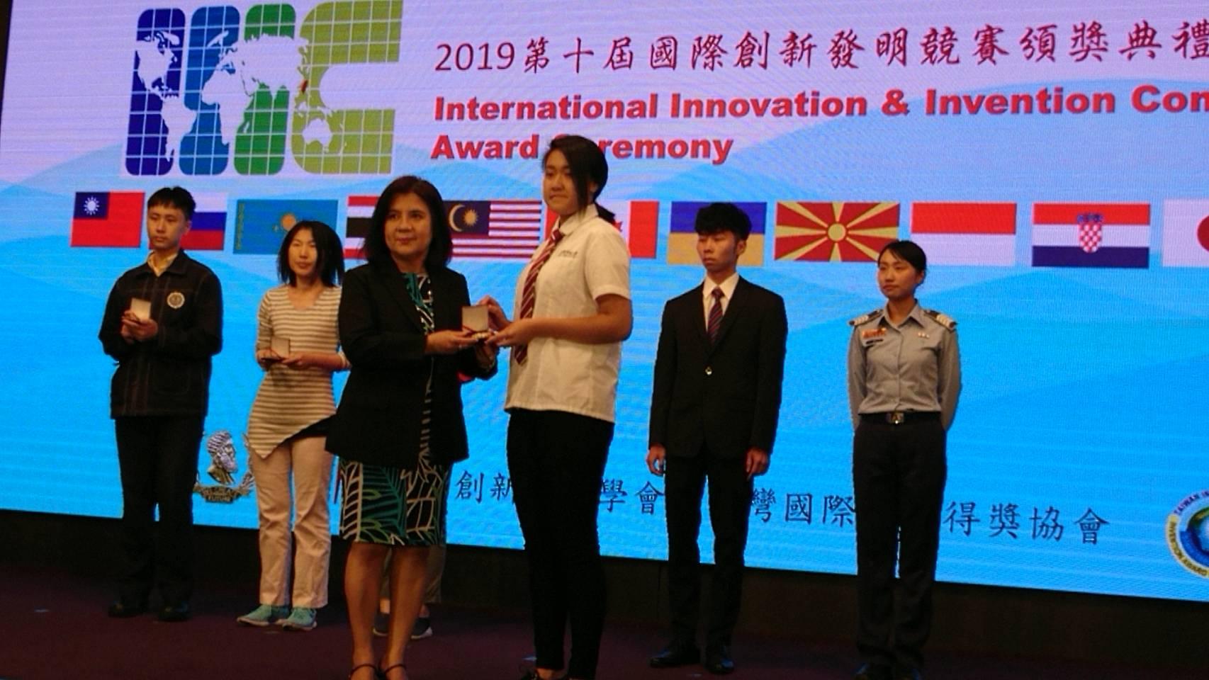 「第十屆IIIC國際創新發明競賽」銀牌獎-9