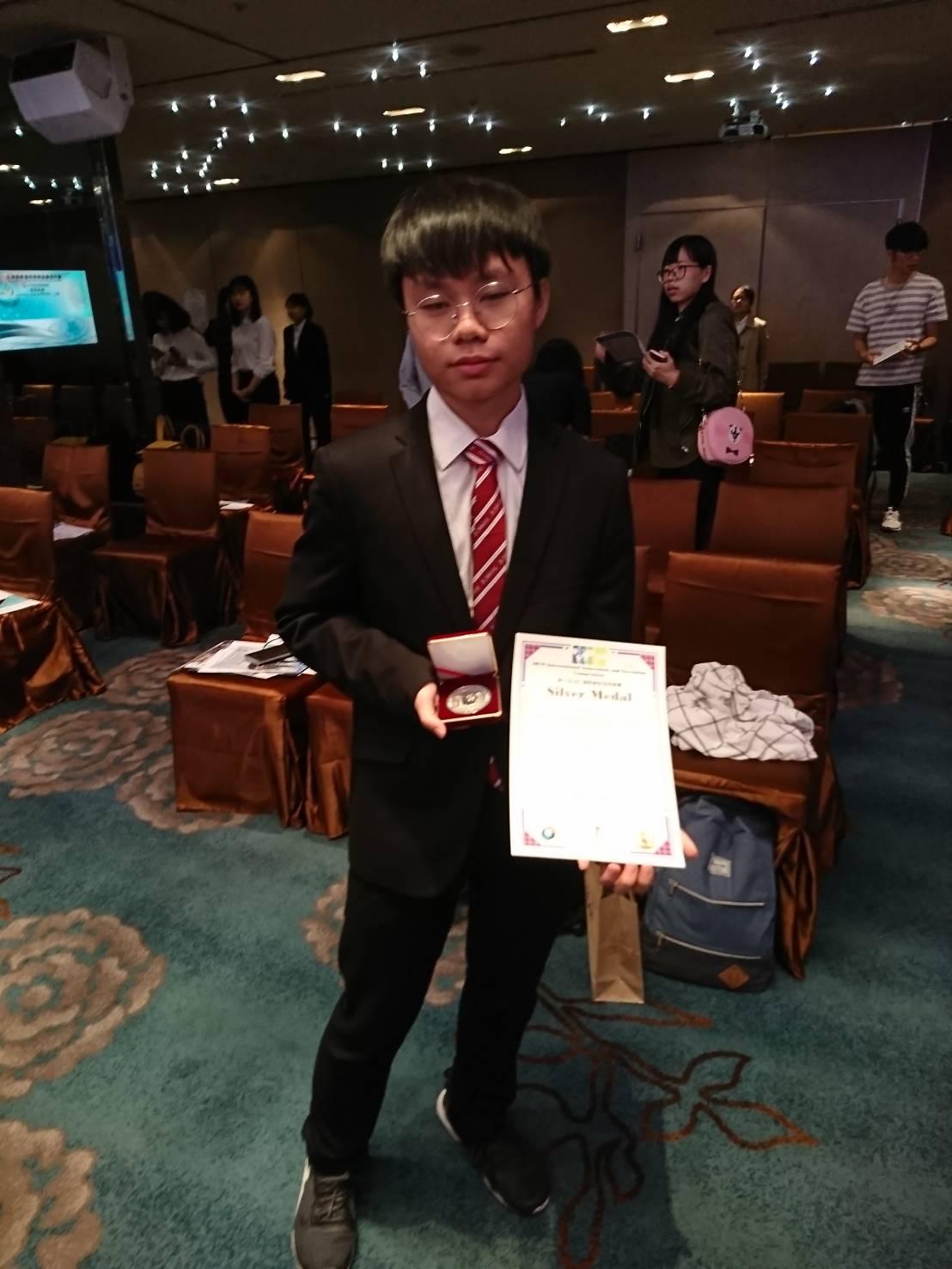 「第十屆IIIC國際創新發明競賽」銀牌獎-5
