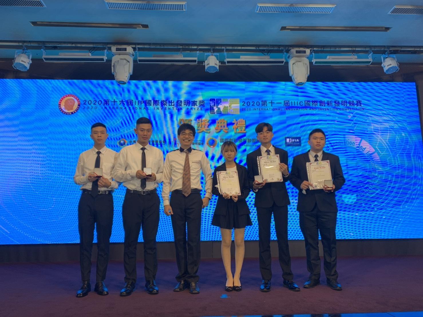 2020 第十一屆IIIC國際創新發明競賽-6