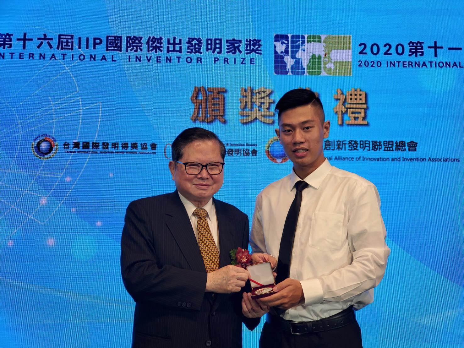 2020 第十一屆IIIC國際創新發明競賽-8
