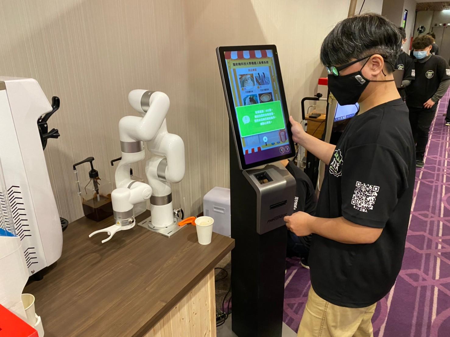 無人冰淇淋機器人-4