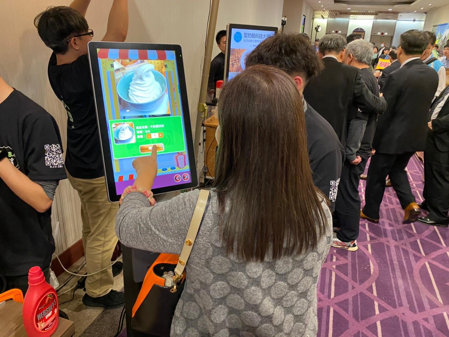 無人冰淇淋機器人-1